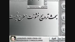 محسن لرستانی٬مسعود جلیلیان٬فرشاد آزادی٬محراب عسگری و آهنگ غیرت