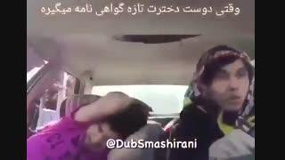 -ــــــــــــــــــــ-