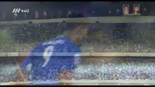 گل رضایی؛ استقلال - الاهلی امارات