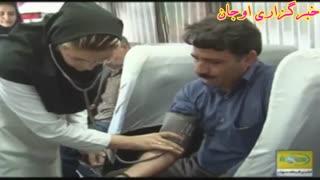 گزارش تلویزیونی  اتوبوس سلامت در بستان آباد