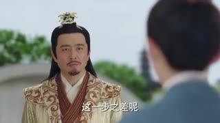 قسمت سوم *سریال چینی : Fighter of the Destiny & جنگجوی سرنوشت / با بازیه LuHan # زیرنویس فارسی ( آنلاین )