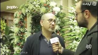 آخرین مصاحبه با عارف لرستانی قبل از مرگش