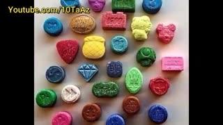 ۱۰ تا از شایع ترین مواد مخدر در جهان
