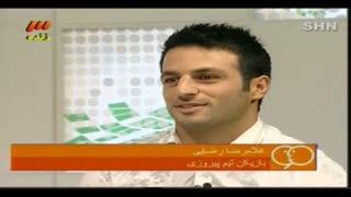 سوتی ته خنده غلامرضا رضایی در برنامه نود
