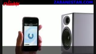 "بخش اول ویدیوی آموزشی ""iPhone: Shazam"""