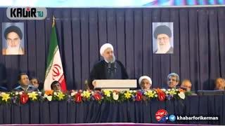 گزارش/سفر حسن روحانی به کرمان