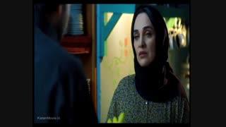 فیلم سینمایی ایرانی نیمه شب اتفاق افتاد