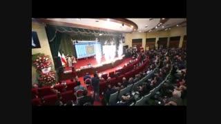 آذرلوله-مدیریت کیفی برگزیده کشوری در سال 95