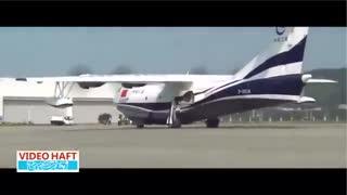 بزرگترین کشتی- هواپیمای جهان