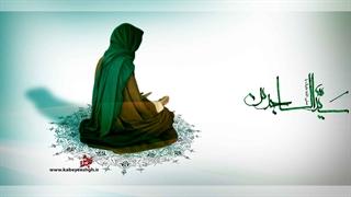میلاد با سر سعادت سیدالساجدین مبارک