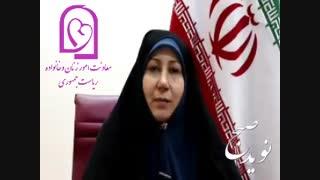 معصومه ظهیری : گسترش سازمان های مردم نهاد در دولت تدبیر و امید
