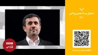 پنجره خبری 53 | تحلیل پسا احمدینژادی BBC  انتخابات