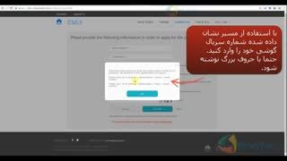 آموزش کامل آنلاک بوت لودر گوشی های هواوی