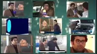 علاءالدین جاسمی مخترع ایرانی خودرو های آب سوز