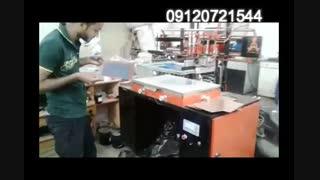 دستگاه چاپ سیلک اتوماتیک