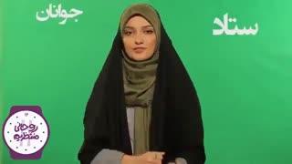 کلیپ زیبای روحانی منتظریم مربوط به کمپین جوانان روحانی