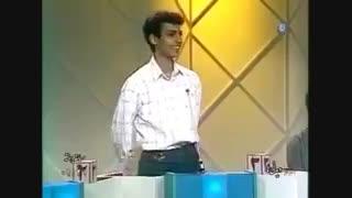 اولین حضور عادل فردوسی پور در تلوزیون