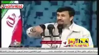 جواب احمدی نژاد به ترامب