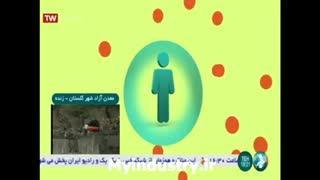 معرفی شیوه های مختلف تبلیغات انتخاباتی