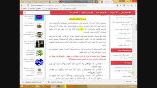 راز میلیونر اینترنتی در کسب وکار اینترنتی برای اولین بار در ایران