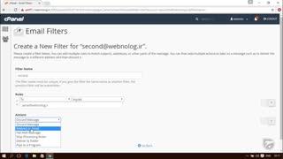 آموزش Cpanel - قسمت 39 صافی ایمیل Email Filters