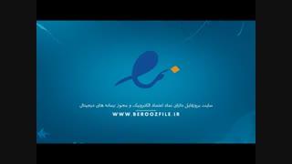 سایت بروزفایل