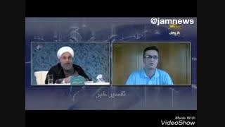 مردم نیوز - پاسخ قاطع روحانی به انتقادات شبکه های ماهواره ای