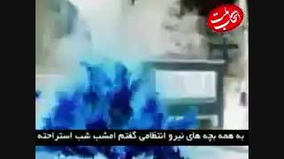 مردم نیوز - کوی دانشگاه و لوله های دولت روحانی