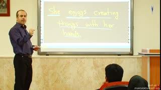 آموزش زبان انگلیسی - قسمت 4