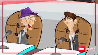 مردم نیوز - انیمیشن املاک نجومی