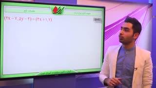 ریاضی انسانی کنکور - تابع - مفهوم تابع و زوج مرتب