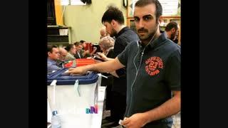 اختصاصی فیلسین: تبریک به ملت ایران
