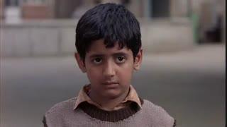 سینمایی ایرانی Children of Heaven 1997 (بچه های آسمان)