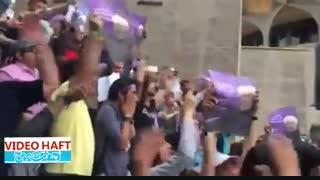 جشن پیروزی بنفش ها بدون اعلام قبلی
