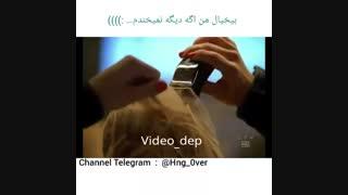 video dep