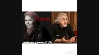 طلاق زوج های سینمایی ایرانی