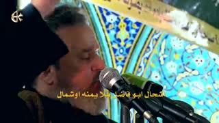 استشهاد الإمام الکاظم (ع) أداء الحاج باسم الکربلائی
