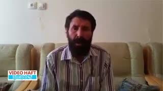 تشکر پدیده انتخابات شوراها از مردم خرم آباد