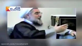 هاله نور احمدی نژاد یا هاله نور روحانی خخخخ