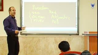 آموزش زبان انگلیسی - قسمت 8