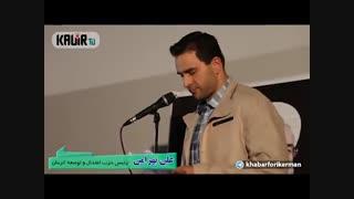 گزارش/دیدار فاطمه هاشمی با مردم کرمان
