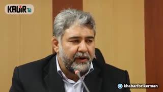 گزارش /اولین جلسه شورای شهر کرمان بعد از انتخابات