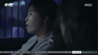 قسمت 02 سریال کره ای مراقب باش – Lookout 2017
