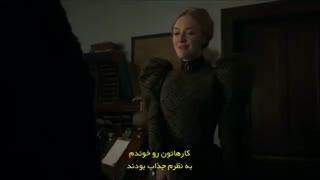 تریلر سریال THE ALIENIST - زیرنویس فارسی