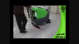 بیمارستان-کلینیک-زمین شوی-کف شوی-نظافت صنعتی-اسکرابر