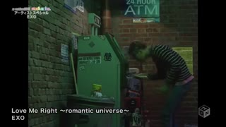 Exo love me right romantic ver