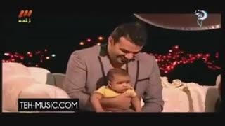نوستالژی خنده دار :سوتی بچه در ماه عسل