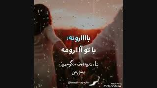 سلاااام^_^