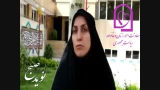 حمید زرآبادی : فراکسیون زنان