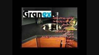 3- ابزار نصب گرانکس | ابزار کورین | ابزار سنگ مصنوعی